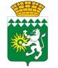 № 2 герб Берёзовский.jpg